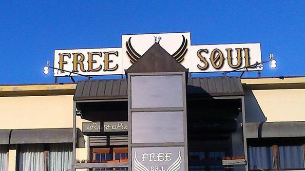 Free soul una casa accogliente valcamonica - Casa accogliente ...